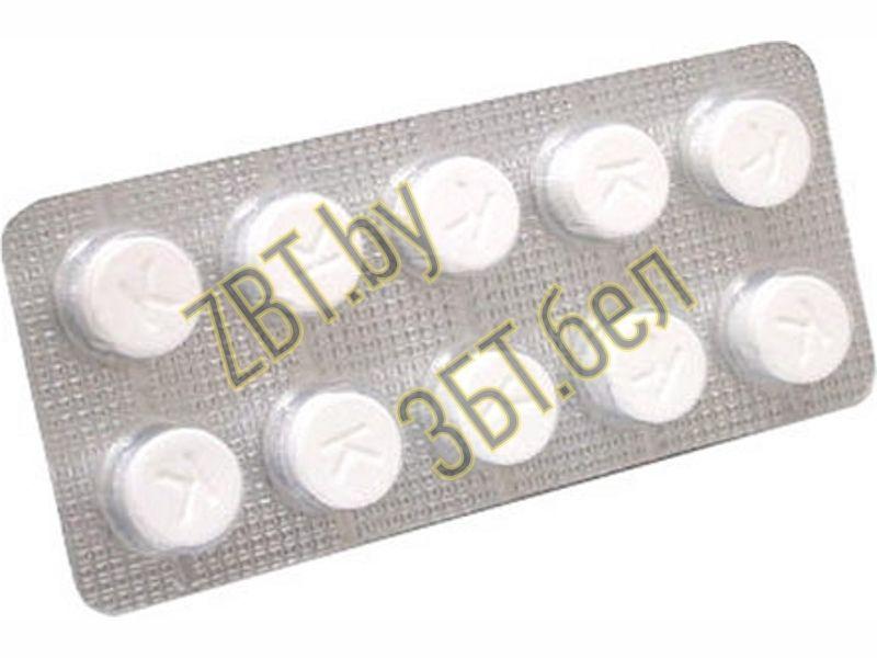 таблетки для очистки организма от паразитов