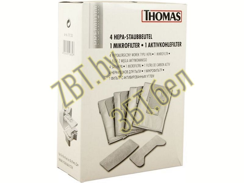 Комплект для системы Hygiene Bag Thomas 787230